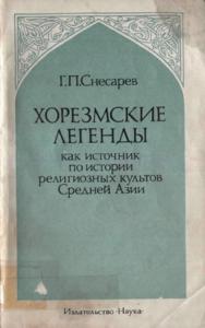 https://archive.nyu.edu/bitstream/2451/43438/2/isawdca_000983_thumb.png