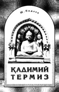 https://archive.nyu.edu/bitstream/2451/43439/2/isawdca_000972_thumb.png