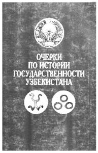 https://archive.nyu.edu/bitstream/2451/43441/2/isawdca_000974_thumb.png