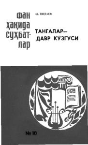 https://archive.nyu.edu/bitstream/2451/43446/2/isawdca_000981_thumb.png